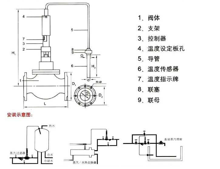 电路 电路图 电子 工程图 户型 户型图 平面图 原理图 725_558